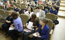 XVI Международная научная конференция «Управление экономикой:  методы,  модели,  технологии»2