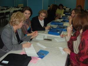 XVI Международная научная конференция «Управление экономикой:  методы,  модели,  технологии»