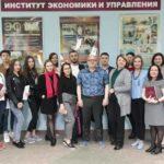 слушатели программы Экономика и управление на предприятии 2018 май